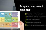 Презентация в Google Slides и Figma 14 - kwork.ru