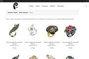 Разработка сайта на Bitrix 12 - kwork.ru
