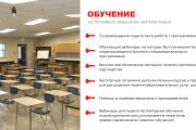 Презентация в PowerPoint, PDF 7 - kwork.ru