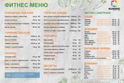 Дизайн меню для кафе, ресторанов, баров и салонов красоты 27 - kwork.ru