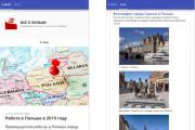 Создам приложение для сайта на Android 5 - kwork.ru