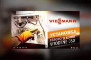 Грамотная обложка превью видеоролика, картинка для видео YouTube Ютуб 65 - kwork.ru