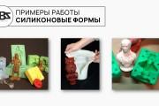 Красиво, стильно и оригинально оформлю презентацию 224 - kwork.ru