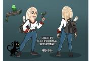 Нарисую CG персонажа 30 - kwork.ru