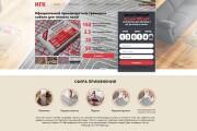 WordPress - натяжка с верстки HTML 46 - kwork.ru