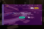 Дизайн landing page для вашего бизнеса 8 - kwork.ru