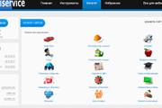 Создам сайт для пассивного заработка 56 - kwork.ru