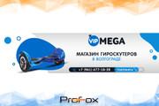 Оформление группы Вконтакте 134 - kwork.ru