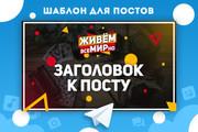 Оформление Telegram 86 - kwork.ru