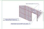 Расчеты элемента строительных конструкций 20 - kwork.ru