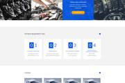 Дизайн для страницы сайта 84 - kwork.ru
