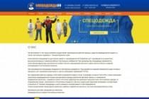 Верстка страниц по макетам psd, sketch, figma 72 - kwork.ru