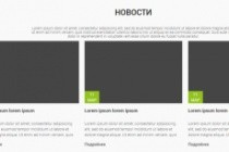 Верстка страниц по макетам psd, sketch, figma 87 - kwork.ru