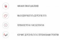 Нарисую 8 иконок 188 - kwork.ru