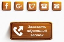 Нарисую 8 иконок 184 - kwork.ru