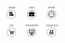 Нарисую 8 иконок 200 - kwork.ru