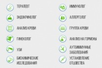 Нарисую 8 иконок 199 - kwork.ru
