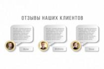 Нарисую 8 иконок 169 - kwork.ru