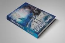 Создам обложку на книгу 141 - kwork.ru