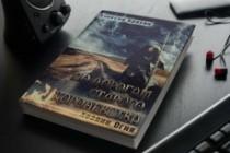 Создам обложку на книгу 132 - kwork.ru