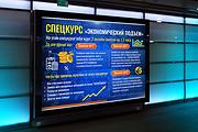Создам уникальные баннеры в профессиональном уровне 82 - kwork.ru