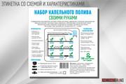 Ваша красивая листовка и флаер 9 - kwork.ru