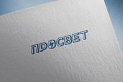Создам современный логотип 110 - kwork.ru