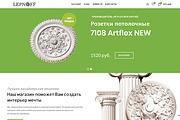 Магазин Премиум 34 - kwork.ru