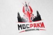 Креативный логотип со смыслом. Работа до полного согласования 200 - kwork.ru