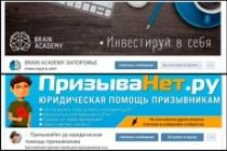 Оформление шапки ВКонтакте. Эксклюзивный конверсионный дизайн 96 - kwork.ru