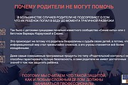 Вёрстка сайтов по доступной цене 335 - kwork.ru