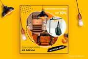 Креативы, баннеры для рекламы FB, insta, VK, OK, google, yandex 102 - kwork.ru