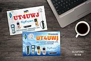 Разработаю дизайн рекламного постера, афиши, плаката 78 - kwork.ru