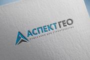 Создам современный логотип 130 - kwork.ru