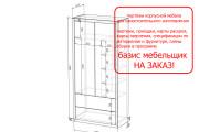 Проект корпусной мебели, кухни. Визуализация мебели 77 - kwork.ru