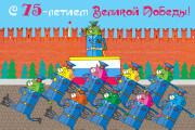 Оперативно нарисую юмористические иллюстрации для рекламной статьи 118 - kwork.ru