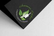 Лого бук - 1-я часть Брендбука 465 - kwork.ru
