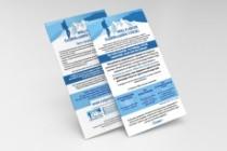 Создам презентацию pdf, PowerPoint 77 - kwork.ru
