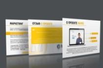 Создам презентацию pdf, PowerPoint 71 - kwork.ru