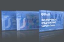 Создам презентацию pdf, PowerPoint 61 - kwork.ru