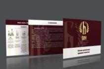 Создам презентацию pdf, PowerPoint 68 - kwork.ru