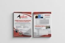 Создам презентацию pdf, PowerPoint 60 - kwork.ru