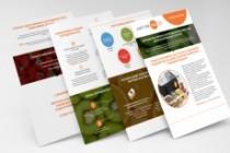 Создам презентацию pdf, PowerPoint 62 - kwork.ru