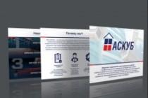 Создам презентацию pdf, PowerPoint 53 - kwork.ru