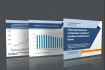 Создам презентацию pdf, PowerPoint 56 - kwork.ru
