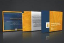 Создам презентацию pdf, PowerPoint 73 - kwork.ru