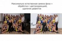 Обработаю до 10 фото 52 - kwork.ru