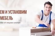 Нарисую слайд для сайта 128 - kwork.ru