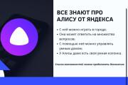 Стильный дизайн презентации 774 - kwork.ru