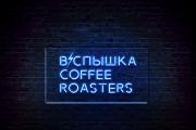 Создам уникальный логотип 49 - kwork.ru